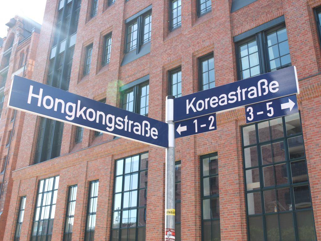 Názvy ulíc v HafenCity